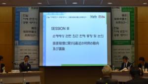 日특허소송 배상액 1억엔 이상 5건...한국은?