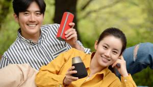 LG전자 포터블 스피커, 월 1만대 이상 판매··· '봄나들이에 딱'