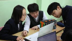 [케이스스터디]청소년 SW교육, 기업 참여로 사회적 격차 줄인다