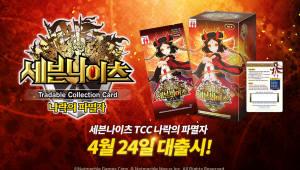 넷마블, 新영웅 포함 '세븐나이츠 TCC' 6탄 출시