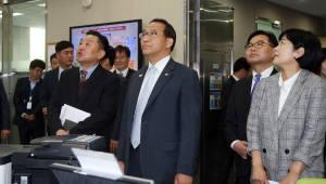 홍윤식 장관, 사이버 위협 대응 실태 점검
