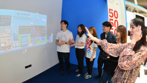 창립50주년 한국IBM, 인공지능 왓슨 적용한 솔루션 전시
