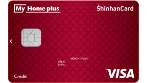 신한카드, 홈플러스와 제휴카드 출시