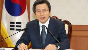 """정부, """"해외 인프라 수주 활동 지원 강화"""""""