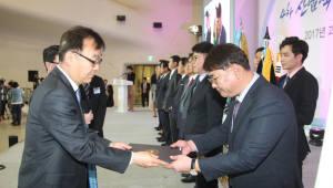 퓨전데이타, 2017 대한민국 ICT 이노베이션 대상서 국무총리 표창 수상