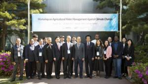 APCC와 농어촌공사, 개도국 대상 기후변화 대응발굴 워크숍 개최