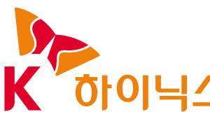 SK하이닉스·SK이노베이션 1분기 '깜짝 실적'