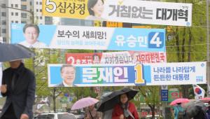 [선택 2017]재외투표 시작…등록 유권자 29만4000여명