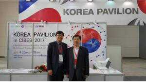 스마트타운·ICT융합 중소기업, 중국 전시회서 기술력 뽐내