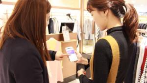 백화점 모바일·O2O 강화 나섰다...롯데·신세계·현대백 가속페달