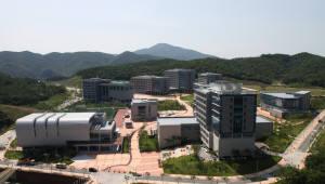 UNIST-울산지검, 지재권 보호 협력 약속