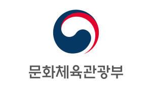 문체부, 2260억원 관광업체 운영자금 지원