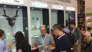 광주디자인센터, 일본 '선물용품잡화전(GIFTEX) 2017' 참가업체 모집
