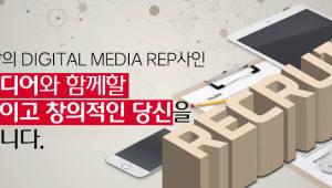 {htmlspecialchars(메조미디어, 2017 신입사원 공개채용 실시)}