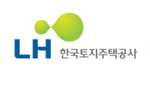 LH-지방교육청 학교용지 소송 취하…아파트 분양 중단 사태 막았다