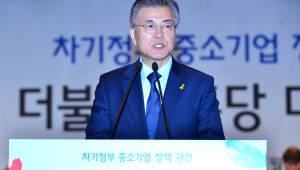 """[선택 2017]민주당 """"사드 전격 배치 반대, 차기 정부 공론화 우선"""""""