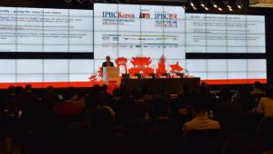 'IPBC코리아' 250여명 참석..한국 IP 시장에 큰 관심