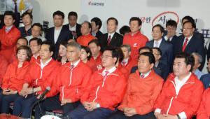 안철수 낙선, 박지원 사퇴...국민의당 앞날은?