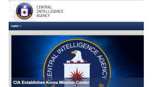 美 CIA, 북한 핵·탄도미사일 대응 전담조직 신설