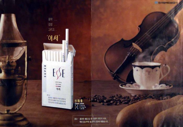 1996년 에쎄 제품 최초 지면 광고. 사진=KT&G 제공