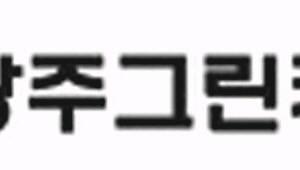 英 호리바마이라, 16일 전기차 공용화 플랫폼 개발 설명회 개최