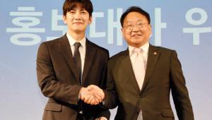 기재부, AIIB 연차총회 홍보대사로 탤런트 지창욱 위촉