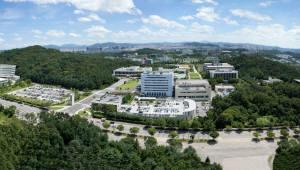 ETRI, 제4차 산업혁명 선도하는 '미래양식' 연구 시동