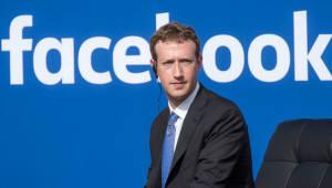 페이스북, 佛 개인정보 무단 수집 과징금 15만유로 처분