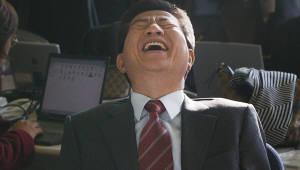 와디즈, 23일부터 영화 '노무현입니다' 크라우드펀딩