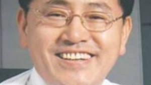 고영범 전 삼성전자 부사장 램리서치 이사회 멤버 합류