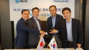 한국 폰2폰 결제 기술, 일본 수출한다