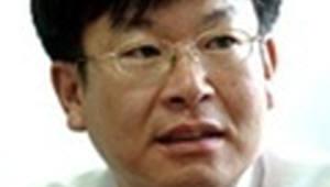 공정거래위원장에 김상조 교수 내정