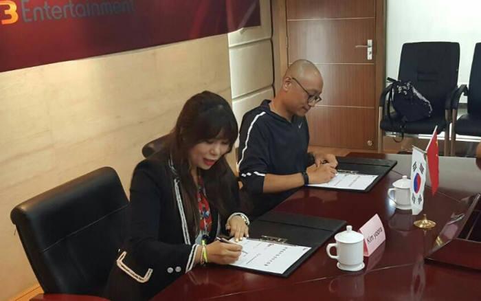 김유라 T3 부사장겸 한빛소프트 대표와 나인유 구이 대표가 계약서에 서명하고 있다.
