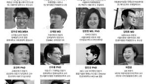 DHP, 의사·변호사·AI 전문가 대거 영입..스타트업 지원 속도