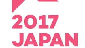 {htmlspecialchars(CJ E&M, 역대 최대 규모 '케이콘' 19일 일본서 개최)}