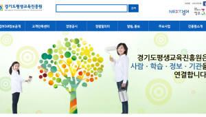 경기영어마을, 창의인재 양성 베이스캠프로 '체인지업'…내달 7일까지 사업공모