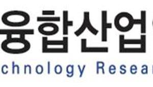 나노조합, 우수 나노기업 시제품 제작과 성능 평가에 최고 7000만원 지원