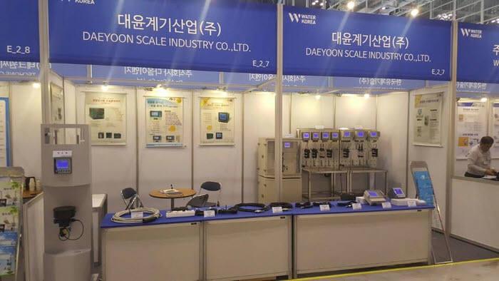 2017 국제 물산업 박람회에 참가한 대윤계기산업