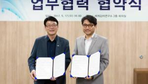천랩-세계김치연구소, 김치 발효 유전체 연구 맞손