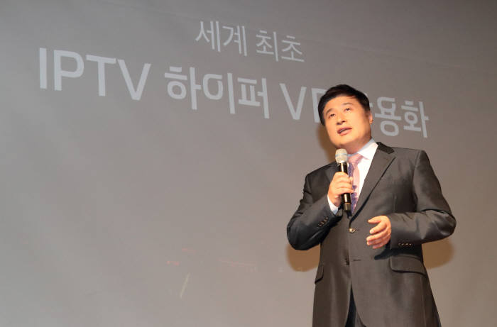 임헌문 KT MASS 총괄 사장이 하이퍼VR기반 TV쏙 서비스를 소개했다.