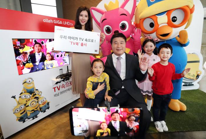 아이가 TV 속으로···KT 세계최초 IPTV VR서비스 출시