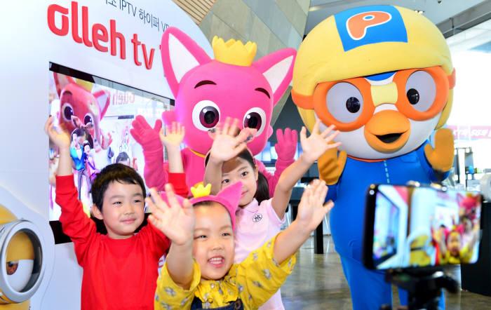KT 세계 최초 IPTV 하이퍼 VR 서비스 'TV쏙' 출시