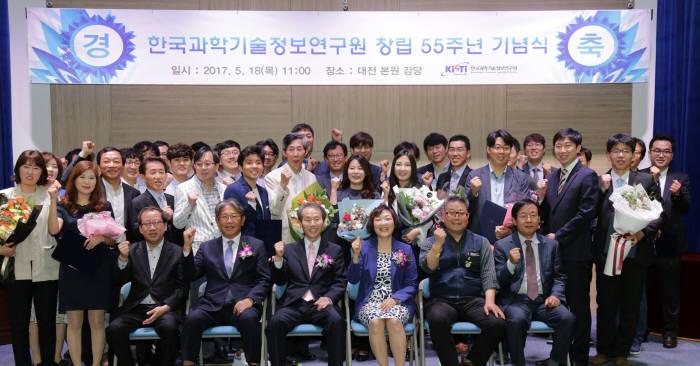 한선화 원장과 직원들이 한국과학기술정보연구원 창립 55주년 기념식에서 기관의 새로운 도약을 다짐하고 있다.