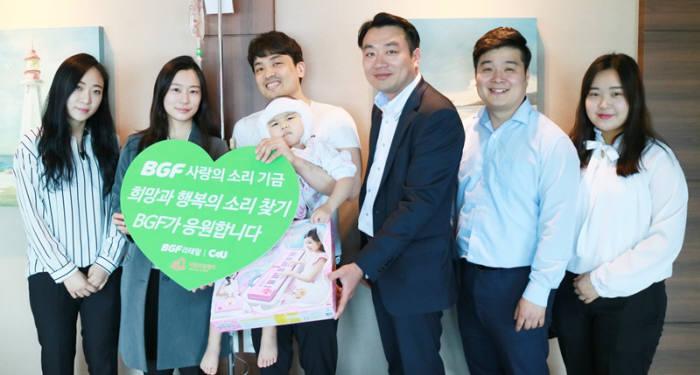 BGF, 임직원 급여 모아 청각 장애 아동 수술 지원금 기부