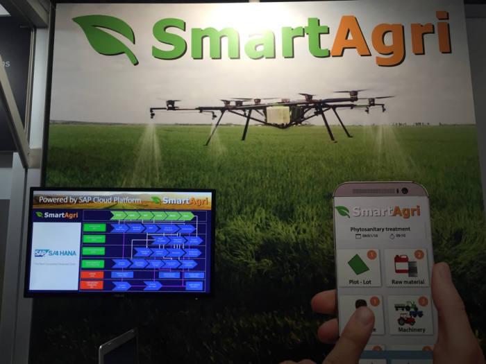 SAP 사파이어나우 행사장에 마련된 '스마트 아그리' 소개 부스 전경