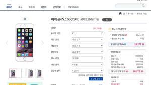알뜰폰, 아이폰 리퍼 '눈독'···高 ARRU 가입자 확보· 이통사 고객 유치