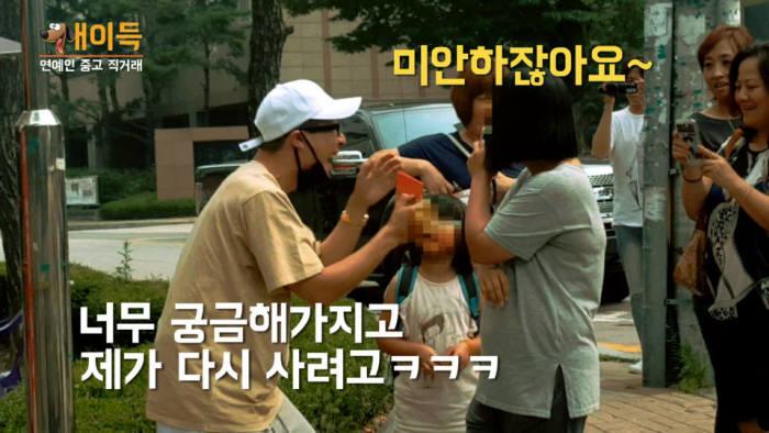 JTBC2 개이득 1회 방송화면