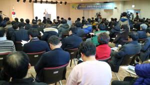 전북연구개발특구본부, 특화분야 유망기술 발굴 착수