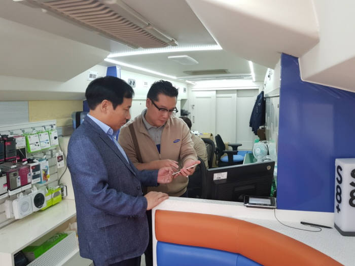 전자정보통신산업진흥회, 정읍시 지역 주민 대상 '가전제품 무상점섬 서비스' 실시
