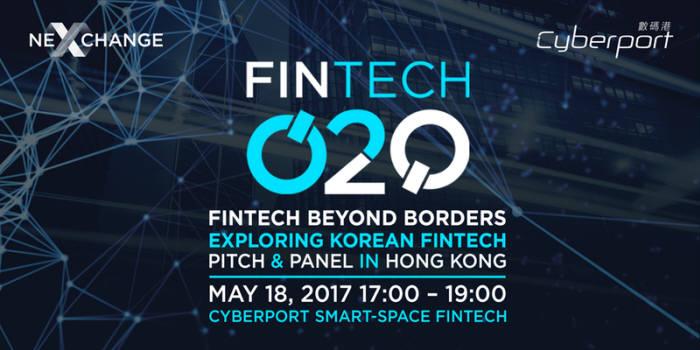 데일리금융, 글로벌컨퍼런스 '핀테크 O2O' 참석